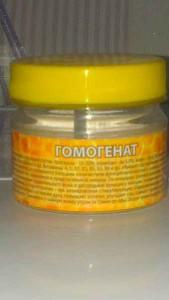 Трутневый гомогенат (трутневой гомогенат) применение, цена, купить