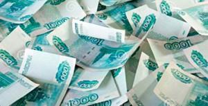 """Викторина """"Счастливые SMS"""" like.megafon.ru розыгрыш 5000000 рублей"""