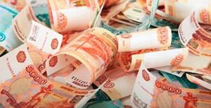 Викторина «Счастливые SMS» like.megafon.ru розыгрыш 5000000 рублей