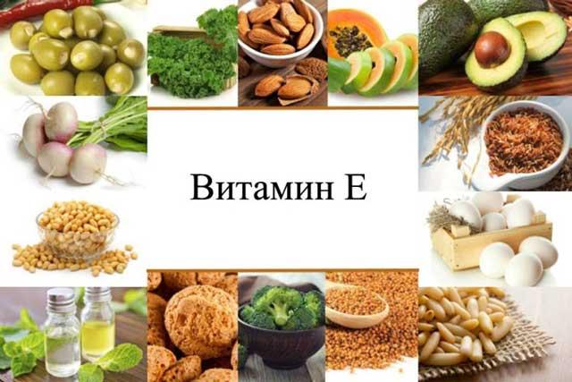 Витамины для мужчин. Витамин Е